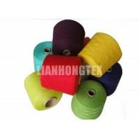 Buy cheap Worsted wool acrylic blend yarn product