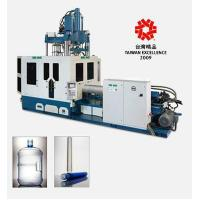 Buy cheap Major features and innovations of MIB 85-C INJECTION STRETCH BLOW MOLDING MACHINE are from wholesalers