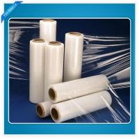 Buy cheap PVC Shrink Film PRODUCTS from wholesalers