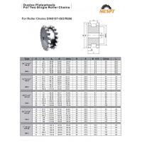 Buy cheap duplex platewheels for two single roller chains—HUZHOU MAILONG MACHINERY CO.,LTD. product
