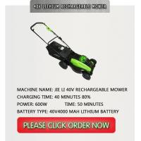 Buy cheap Lithium chainsaw from wholesalers