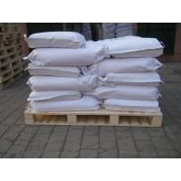Buy cheap Flame Retardent 1,2,5,6,9,10-Hexabromocyclododecane(HBCD) product