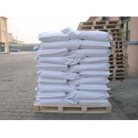 Buy cheap Flame Retardent TetrabromobisphenolA(TBBA) from wholesalers