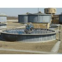 Buy cheap Water Purification Sludge concentrated tank sludge scraper from wholesalers