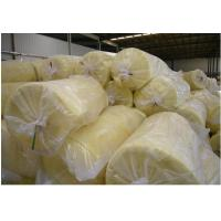 Buy cheap Building Accessories Glass wool insulation from wholesalers