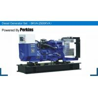 Buy cheap Perkins(8KVA-2500KVA) 26kw Perkins diesel generator from wholesalers