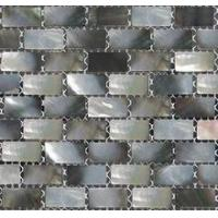 Buy cheap MOP pearl shell mosaic black seashell mosaic marble mosaic from wholesalers
