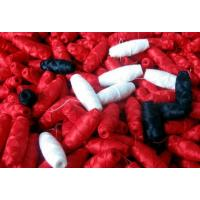 Buy cheap Yarns & Threads from wholesalers