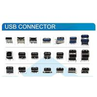 Buy cheap USB 2.0, Micro USB, Mini USB, Powered USB from wholesalers