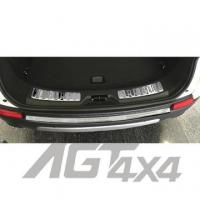 Buy cheap Europe Auto Rear Tread Plate from wholesalers