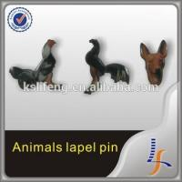 Buy cheap Cheap custom animal style printed badge product