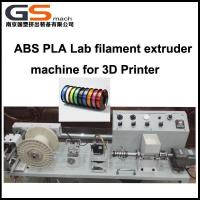 Buy cheap 3D Printing Consumables Filament Equipment Selection from wholesalers