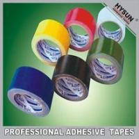 Buy cheap cheap cloth duct tape with customed print logo in china product