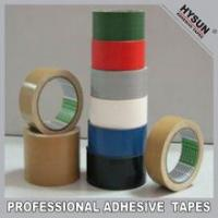 Buy cheap Hot trendy 2014 beautiful design printed duct tape product