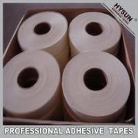 Buy cheap Hot Products new drywall joint paper tape,cheap drywall joint tape (factory) product