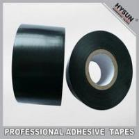 Buy cheap Pvc Pipe Wrapping Tape pvc wrapping tape tape for air conditioner from wholesalers