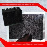 Buy cheap manufacturing washable air filter stainless aluminum frame honeycomb foam inside from wholesalers