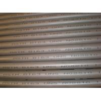 Buy cheap Seamless Incoloy Alloy 825 pipe , Nickel Alloy Pipe ASTM B 163 / ASTM B 704 from wholesalers