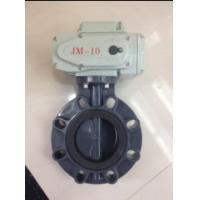 Buy cheap PPH butterfly Valve Wafer Connection Electric Actuator 1~24Plastic Butterfly Valve from wholesalers