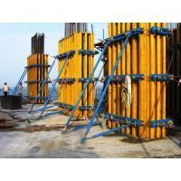 Buy cheap H20 Square Concrete Column Formwork , Timber Beam Formwork for Rectangle from wholesalers