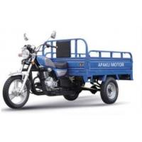 Buy cheap TRICYCLE-CARGO AK150ZH-4 from wholesalers