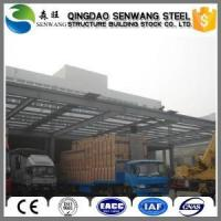 steel warehouse/ warehouse construction