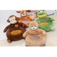 Personalized stuffed plush toys 50cm baer Children's cartoon stool Elegant gifts for kids