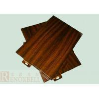 Buy cheap Memo Aluminium Cladding Sheet Wood Like Coated For Interior Cladding Ceiling from wholesalers