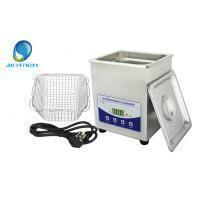 Buy cheap Skymen Benchtop Ultrasonic Cleaner / 2L Ultrasonic Denture Cleaner With Degas Function from wholesalers