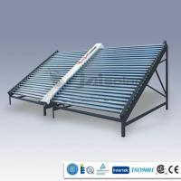 Buy cheap types of solar collectors Project Solar Collector from wholesalers