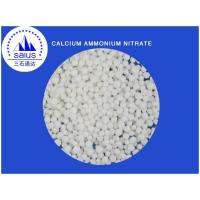 Buy cheap FEED ADDITIVE ACID CALCIUM AMMONIUM NITRATE from wholesalers