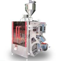 Buy cheap Complete Packaging Line Customize Bag Shape Packaging Machine LF240F/JP from wholesalers