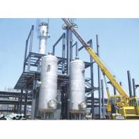 Buy cheap A splitter two separate, three-phase separator from wholesalers
