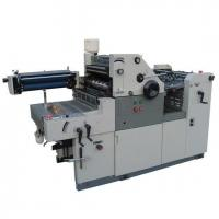 Buy cheap Glue binding machine offset printing machine product