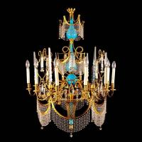 Buy cheap Vintage Russian Chandelier from wholesalers