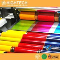 Buy cheap good quality manufactory price resin offset printing ink from wholesalers