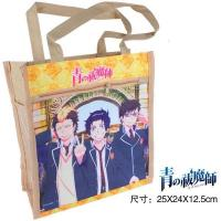 Buy cheap Ao no Exorcist mess-tin Bag (price for 1 only, random selection) from wholesalers