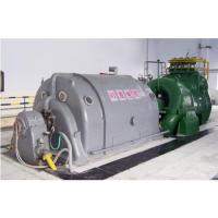 Buy cheap Steam Turbine & Alternator from wholesalers