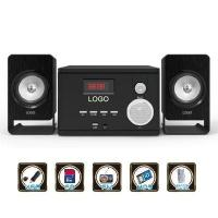 Buy cheap Sound Base Product Name:Bass Sound from wholesalers