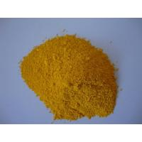 Buy cheap 1328 SuperFast Yellow GRP product