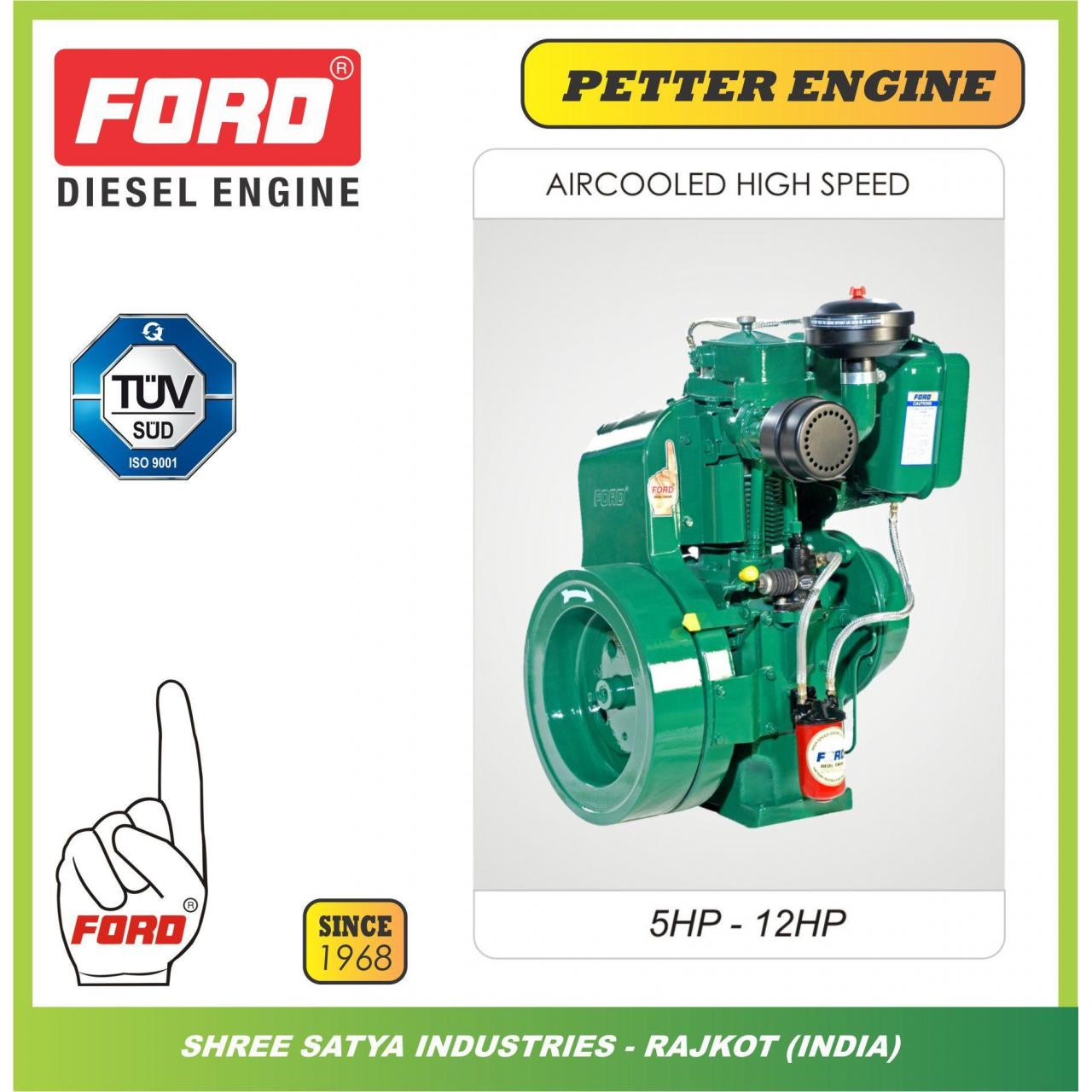 Buy cheap PETTER AIR COOLED DIESEL ENGINE Farm Machinery from wholesalers