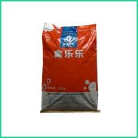 Buy cheap Broiler Feed Formulation ZWE-11 from wholesalers
