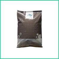 Buy cheap Chelated Ferrous Glycine Minerals Feed Ingredients Made In China ZWE-3 product
