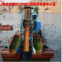 Bucket Gold Ship With Chute