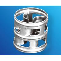 Buy cheap Metal Tower Packing Metal Improved Metal Pall Ring from wholesalers