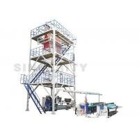 Buy cheap FILM BLOWING MACHINE SJ75-1700 from Wholesalers