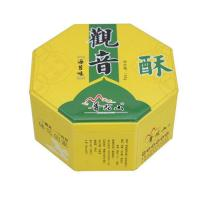 Buy cheap Cookies tins cookie octagonal tin box from wholesalers