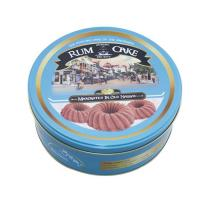 Buy cheap yummy cream cookie packing tin from wholesalers