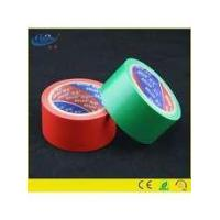Buy cheap Agriculture & Food Reflective Tape from wholesalers