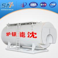 Buy cheap Boiler WNS Oil-fired steam Boiler from wholesalers